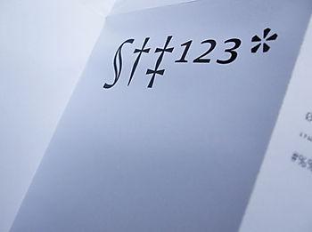DSCF2362