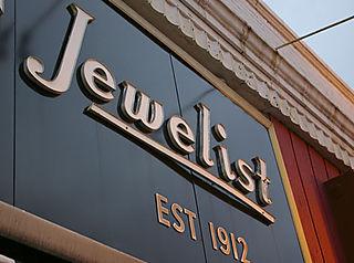 Jewelist_2