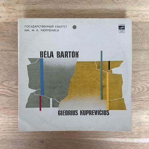 Vinyl08