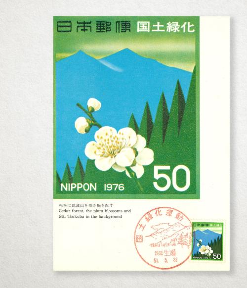 Nippon_P1