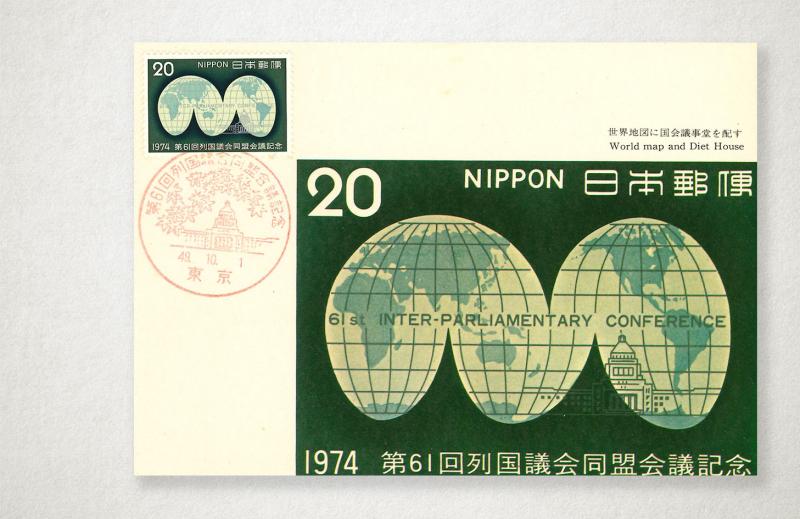 Nippon_L2