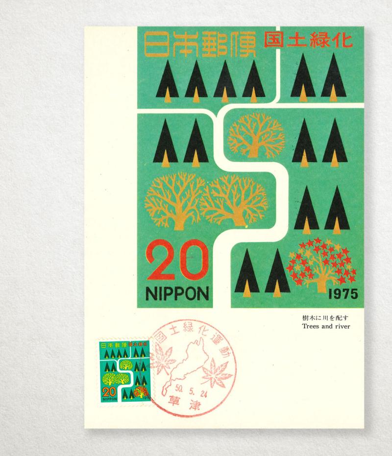 Nippon_P2