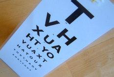 Eyetest1