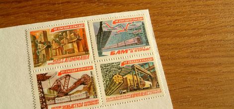 Russianstamp01